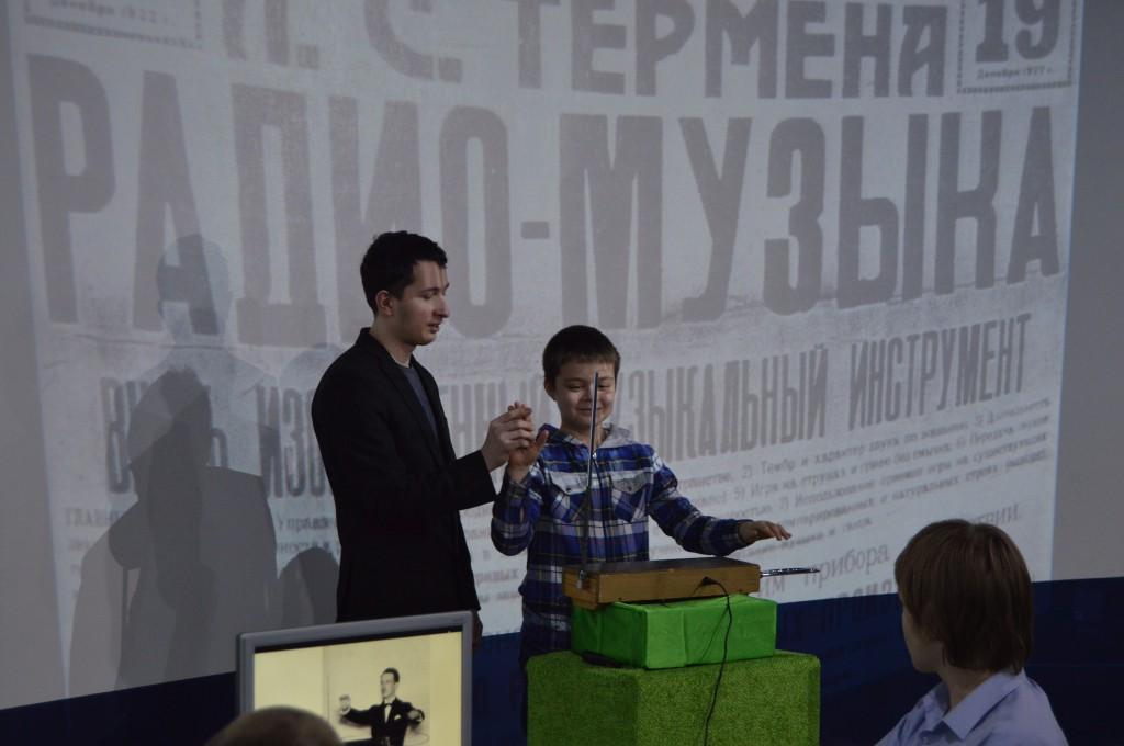 Терменвокс на Тверской площади
