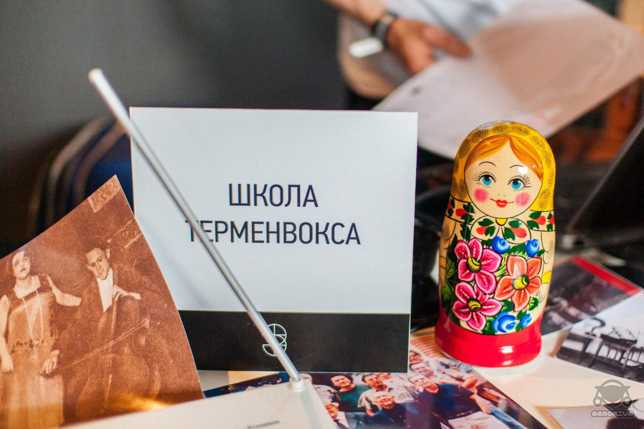 «Терменвокс с нуля» в Нижнем Новгороде
